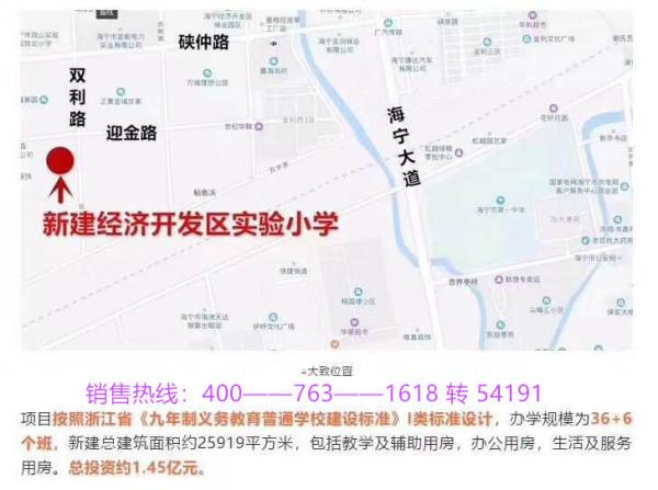 杭浦高速 铁路:沪昆铁路,沪杭高铁,沪乍铁路(规划中) 地铁:杭海城际