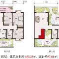 贵安新区第一城跃层带露台 四居 153平㎡ 户型图