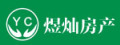 上海煜燦房地產網上售樓處