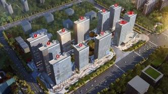 白溝第一商業大盤,不限購不限貸,首付20萬起,位于白溝未來的CBD商務中心,五大地標配套,白溝新城中心。
