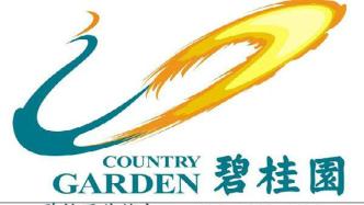 汾湖碧桂園觀瀾天境花園,7月20號隆重加推