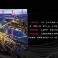 碧桂園觀瀾天境 建筑規劃 汾湖碧桂園觀瀾天境花園小區規劃