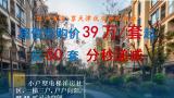 寶坻區·香江健康小鎮