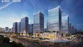 對標北京國貿承接雄安新區