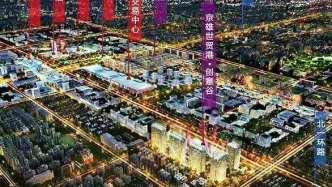 白溝產業新城