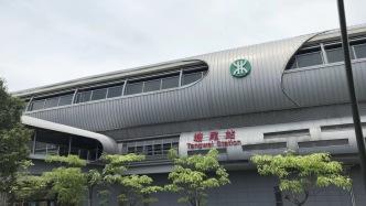 深圳地鐵11號線塘尾站精裝新房出售