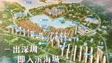 大亚湾【合生滨海城】