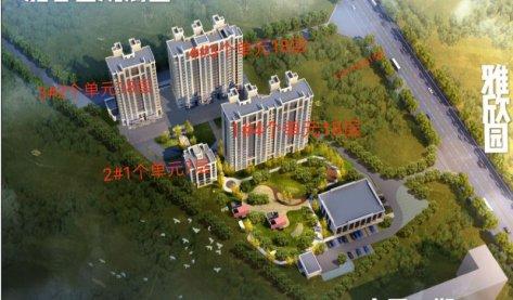 潮白河孔雀城雅春園