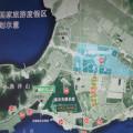 城仕高尔夫 建筑规划 四大景区环绕
