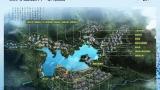 蘄春云丹山避暑養生度假小鎮