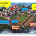 燕郊首爾甜城 方立方 建筑規劃 燕達實驗學校平面圖
