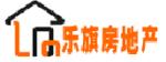樂旗房地產網上售樓處