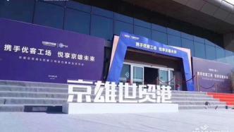 紫金臺推出特價房源 單價七千多 總價19萬