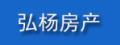 弘楊信息網上售樓處