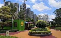 碧桂園太東公園上城