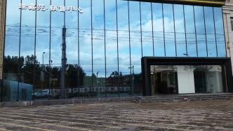 京南雙校區房買房砸金蛋還能送全套家電!