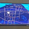 余姚寶龍廣場 建筑規劃