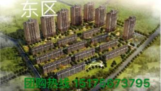北京南三環京臺高速口空港躍界買一層送一層70年產權loft住宅
