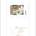 騰沖啟迪冰雪小鎮精裝帶地暖天然氣的景觀洋房 一居 61㎡ 戶型圖