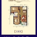 廊坊霸州麗水康城經典兩居 兩居 81平米㎡ 戶型圖