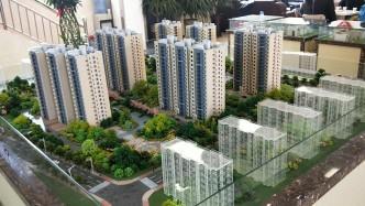 雄安新區東20公里霸州京南華府均價4000起,送小院