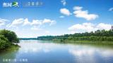 奧園譽湖灣