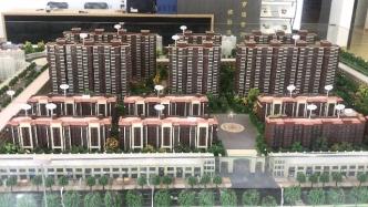 霸州特價房均3999不限購,市里8公里準現房