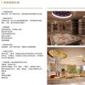 迪拜達馬克梅森Prive公寓 建筑規劃
