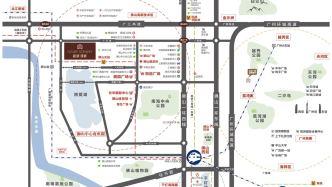 獅山新城璟城 博愛湖地鐵站 帶12年省級學位