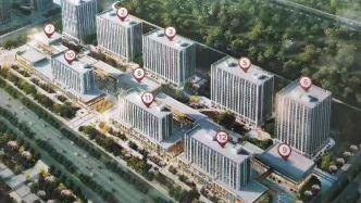 京雄世貿港活力谷熱銷樓盤