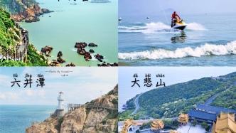網絡熱線預約,可享優惠,免費海島兩天游