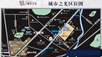 龍崗地鐵口復式精裝兩房公寓,首付找我可免息分期2年哦!
