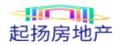 杭州起扬房地产网上售楼处
