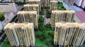 建面約56-117m經典戶型70年產權首付9萬起宜居宜投資