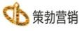 上海策勃營銷網上售樓處
