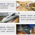 碧桂园枫景尚院 建筑规划