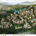 習水仙源鎮泰達谷 建筑規劃