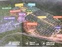 华侨城大理王宫