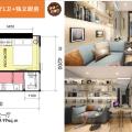 泰國曼谷藍康恒大學里27 -29平方米(獨立廚房喲?。?一居  戶型圖