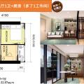泰國曼谷藍康恒大學里1+1房 32 平方米Sq.m 一居  戶型圖
