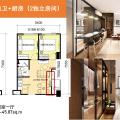 泰國曼谷藍康恒大學里2房 38-45平方米 兩居  戶型圖