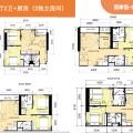 泰國曼谷藍康恒大學里2房/2+1房 53-61 Sq.m (Special un 兩居  戶型圖