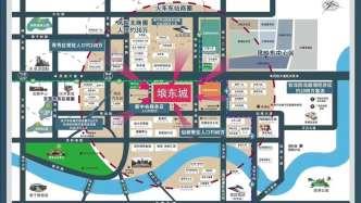 南寧埌東城首次開盤開發商讓利活動