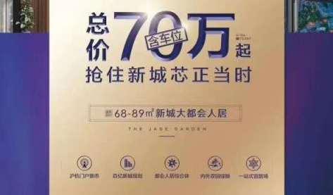 红星时尚广场璟园