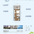 海陵岛荣盛山湖海轻奢一室 一居 45平㎡ 户型图