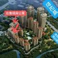 恒大冰河左岸商业 建筑规划 恒大滨河左岸公寓400-763-1618转72609