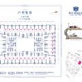 恒大冰河左岸商业恒大滨河左岸公寓400-763-1618转72609 一居 40-90㎡ 户型图