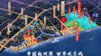 杭州灣融創文旅城
