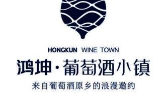 鴻坤悅山湖商業洋房團購