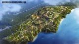 滇池南灣未來城